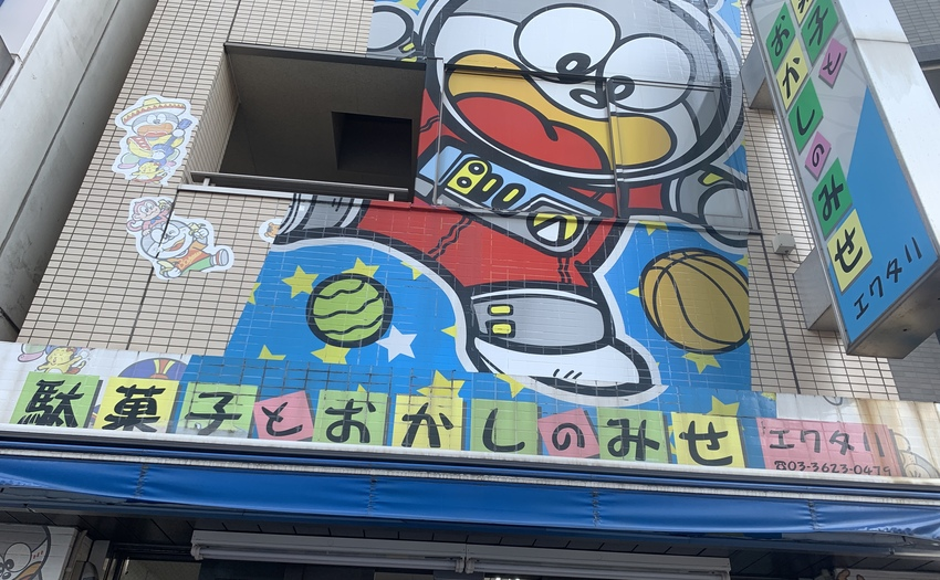 エワタリ_1