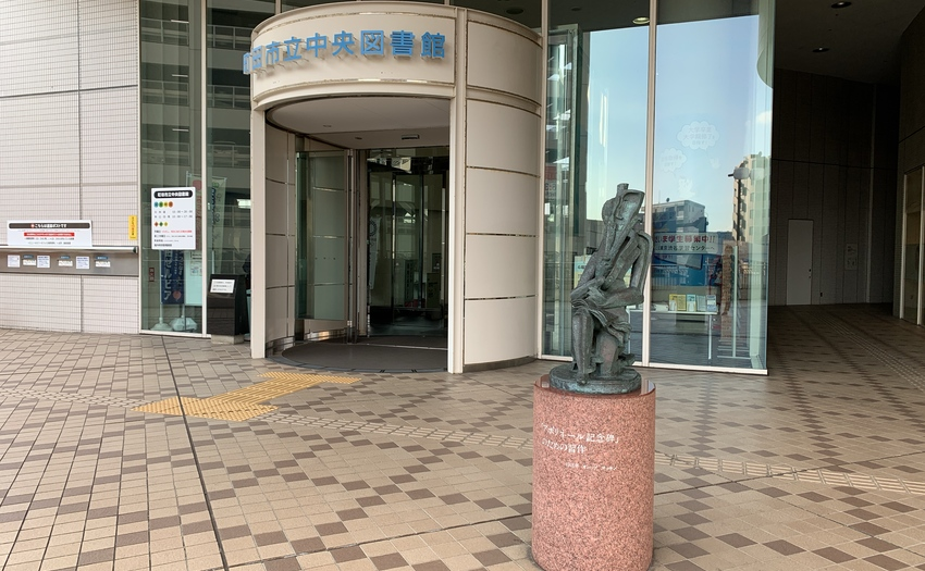 町田市立中央図書館_1