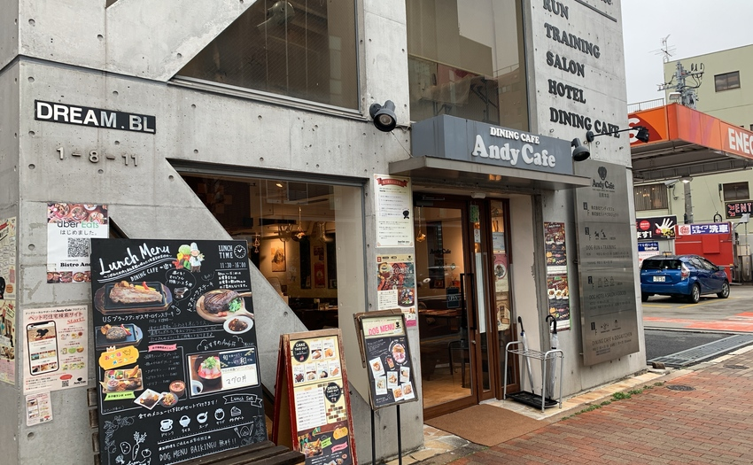 Andy Cafe目黒本店ドッグラン_1