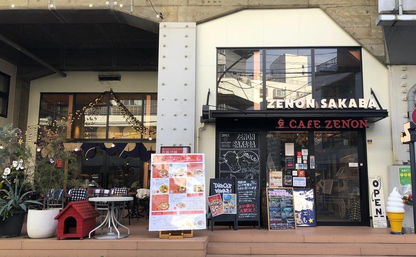 CAFE ZENON_1