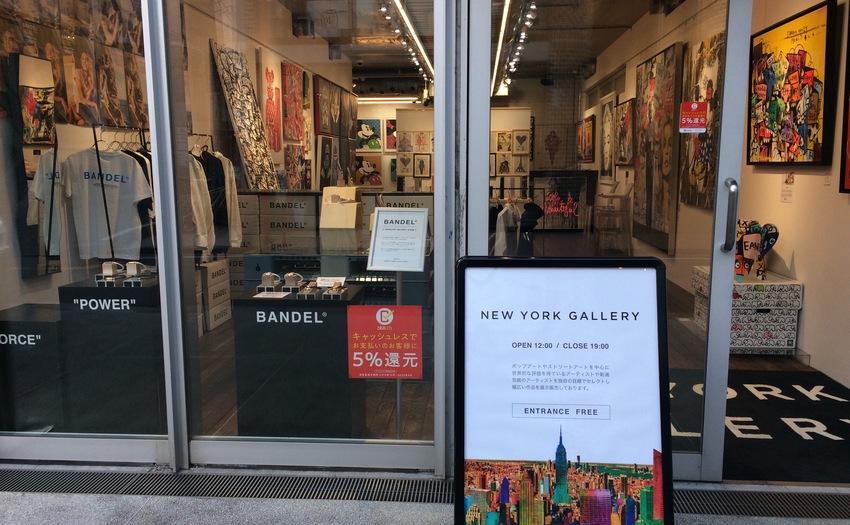 NEW YORK GALLERY_1