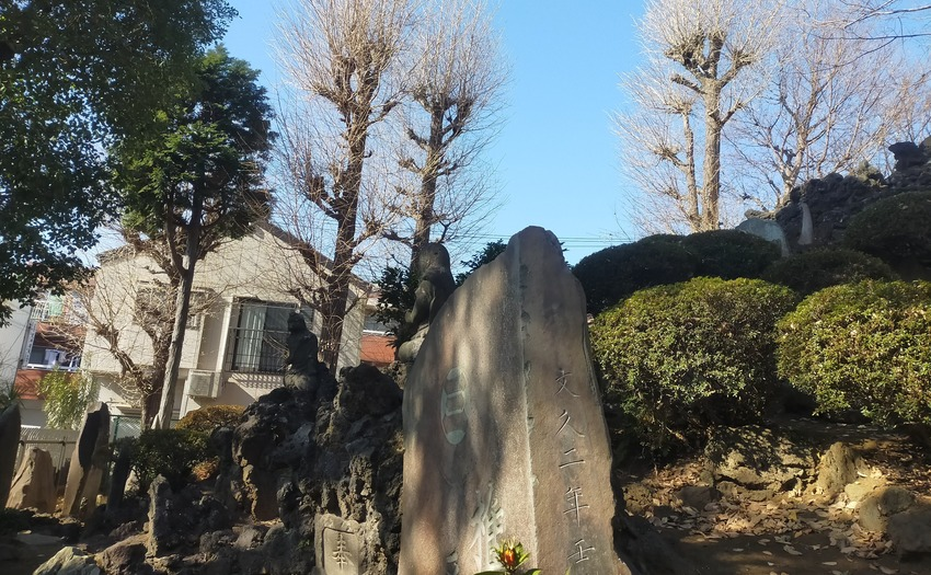 豊島長崎の富士塚_1