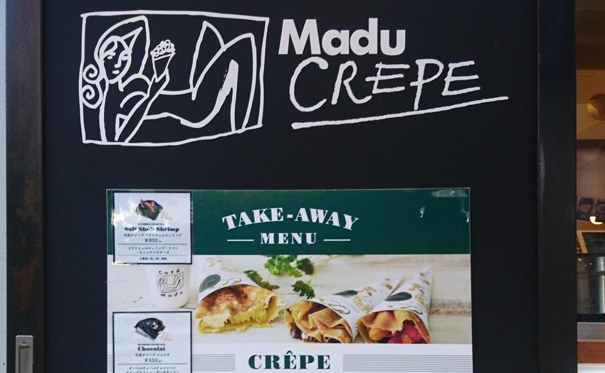 cafe Madu(カフェマディ)_1