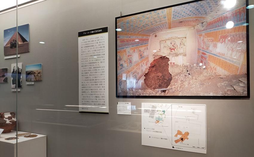 考古学・民族資料常設展示_4