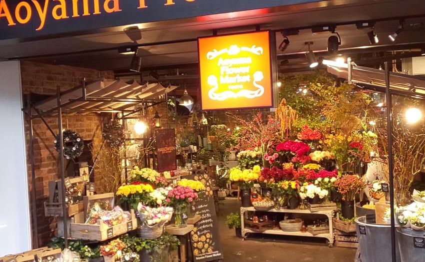 AOYAMA FLOWER MARKET TEA  HOUSE  南青山本店_1