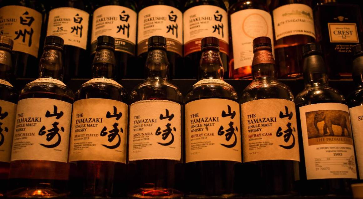 Japanese Whisky Masterclass and Tasting