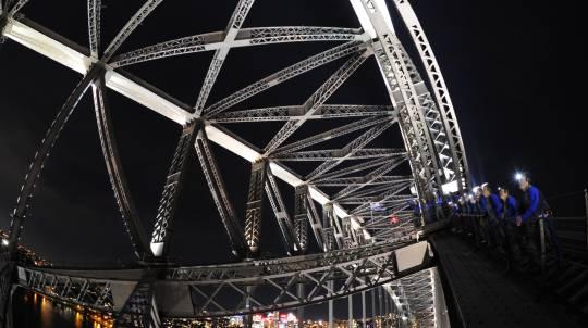 Sydney Harbour Bridge Night Climb - Weekend - Adult