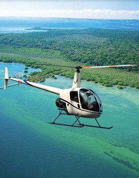 brisbane helicopter training flight