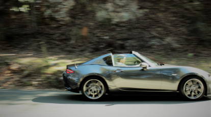 Fun Car Hire Gold Coast