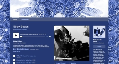 Stray Beads on bandcamp.com