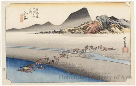 Distant Bank of Öi River at Kanaya (Station #25) by UtagawaHiroshige, kacho-ga