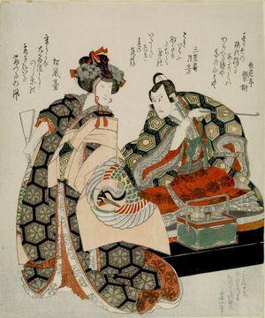 Ichikawa Danjûrô 7th as Kudô Sukeyasu and Iwai Hanshirô 5th as Maizuru by Katsushika Hokusai, c.1779, ukiyo-e, yakusha-e