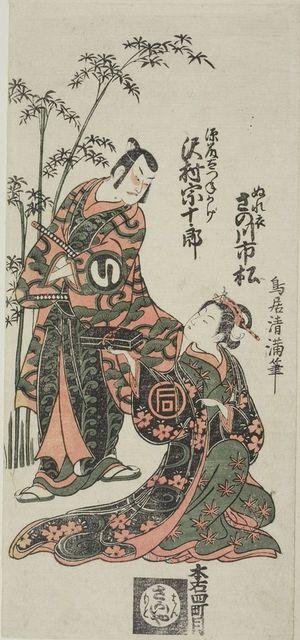 Actors Sanogawa Ichimatsu and Sawamura Sôjûrô, by Torii Kiyomitsu, c. 1755, ukiyo-e, yakusha-e