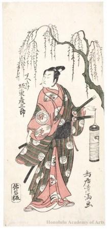 The Actor Bandö Hikosaburö II as Urabe-no-Suetake, by Torii Kiyomitsu, c. 1758, ukiyo-e, yakusha-e