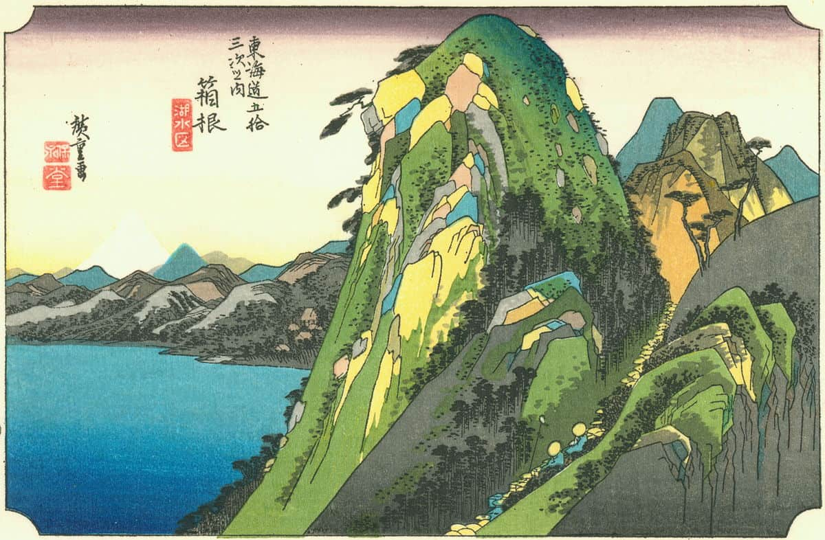 The Fifty-three Stations of the Tōkaidō, hakone