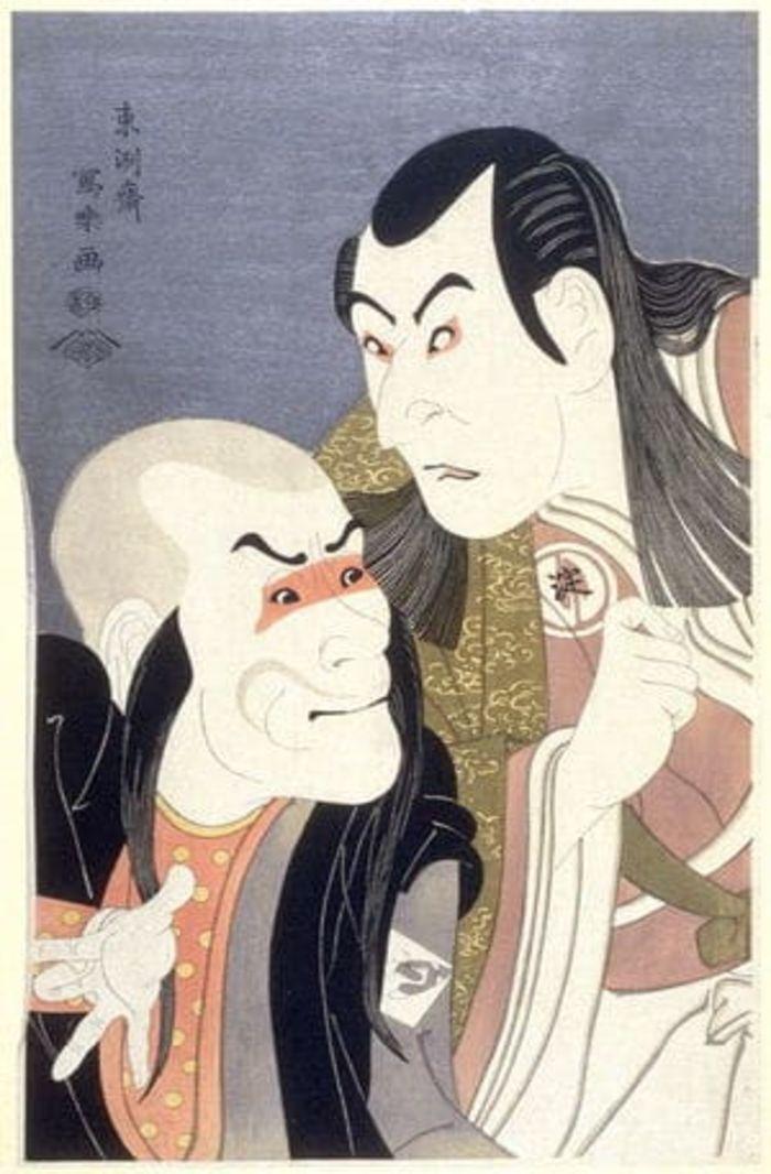 Sawamura Yodogoro II and Bando Zenji, by Toshusai Sharaku, c.1790, ukiyo-e, yakusha-e