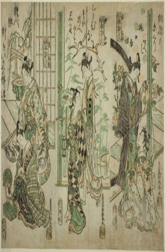 A Triptych of Fashionable No Plays, by Miyagawa Shunsui, c. 1750, ukiyo-e, yakusha-e