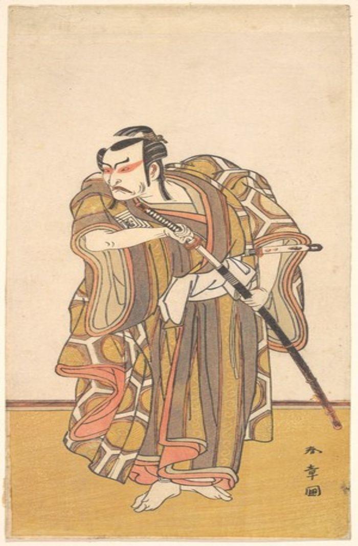 Ichikawa Danzo III as a Samurai Drawing a Sword, by Katsukawa Shunsho, c.1774, ukiyo-e, yakusha-e