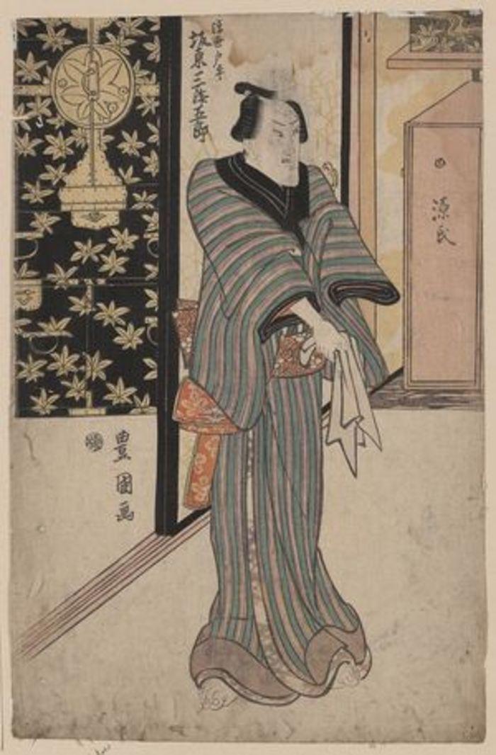 Bando Mitsugoro in the role of Ukiyo Tohei, by Utagawa Toyokuni I , c. 1804, ukiyo-e, yakusha-e