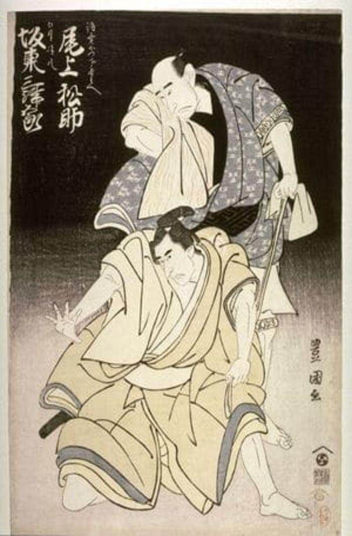 Onoe Matsusuke I and Bando Mitsugoro IV as Hokkei Chobei,a Tradesman, and Shirae Gompachi, by Utagawa Toyokuni I, c. 1798, ukiyo-e, yakusha-e