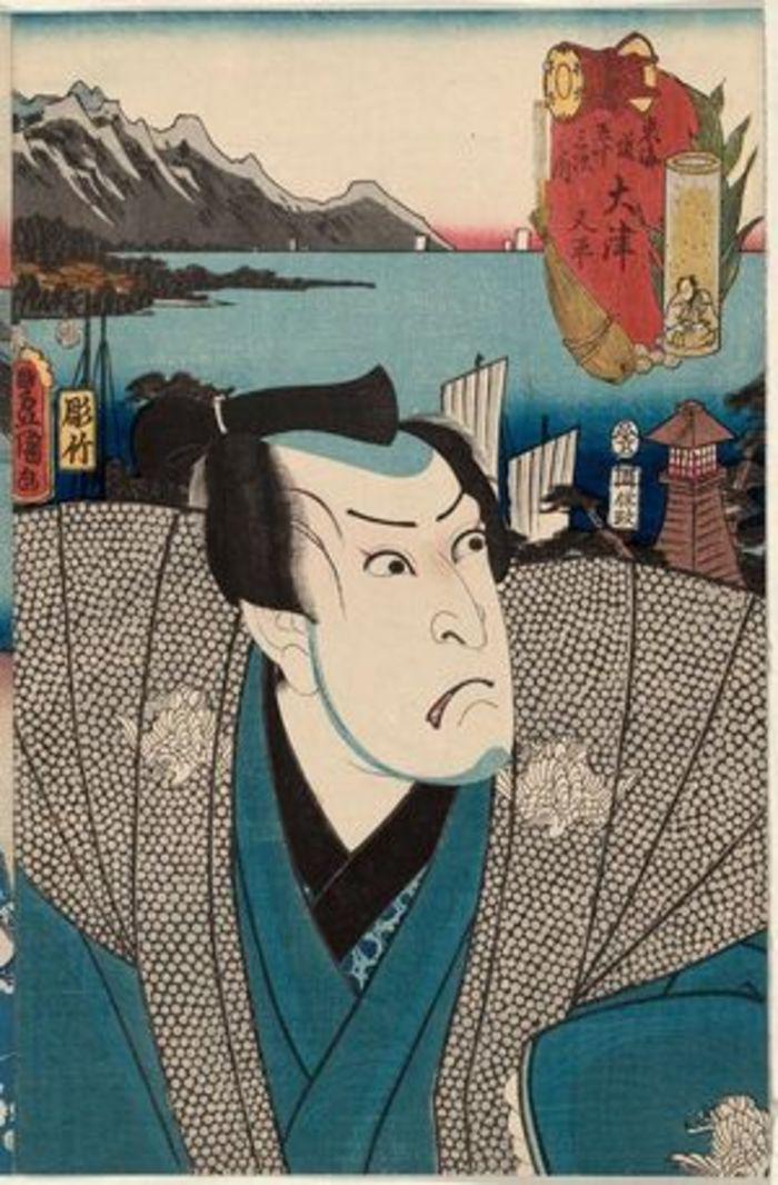 Actor Nakamura Utaemon IV as Matahei, by Utagawa Kunisada, c.1852, ukiyo-e, yakusha-e