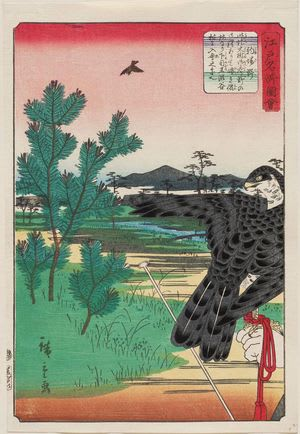 Komabano, from the series Views of Famous Places in Edo