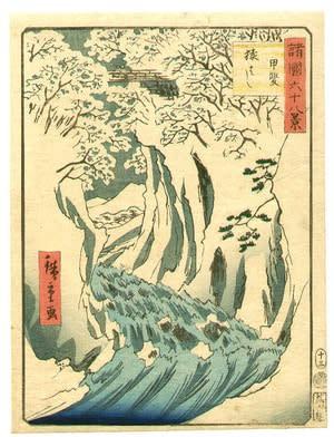 Monkey Bridge by Utagawa hiroshige III