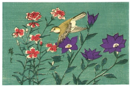 Bird and Autumn Flowers by Utagawa hiroshige III