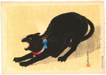 Cat with Bell, Shotei Takahashi, c. 1929, kacho-e