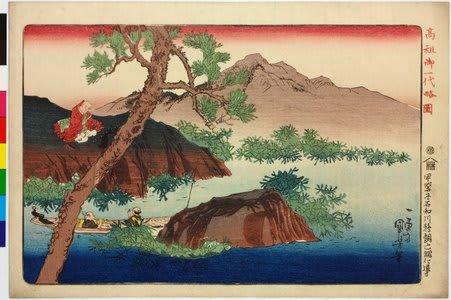 Converting the Spirit of a Cormorant Fisherman by utagawa kuniyoshi
