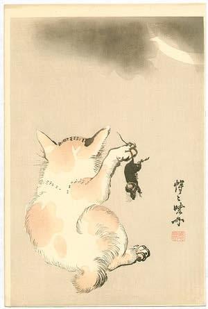 Cat and Mouse (1930s) by Kawanabe Kyosai - ukiyo-e
