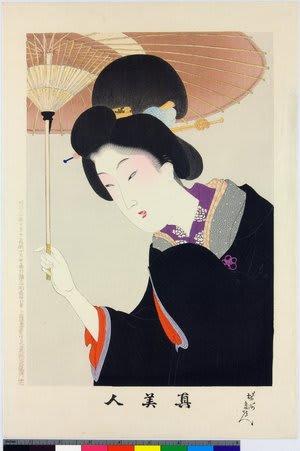 True Beauty, by Toyohara Chikanobu, c. 1897, bijin-ga