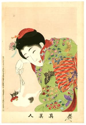 Playing with Cat (1897) - True Beauties by Toyohara Chikanobu