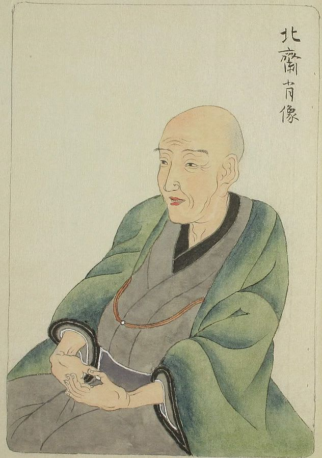 Portrait of Hokusai by Keisai Eisen, ukiyo-e