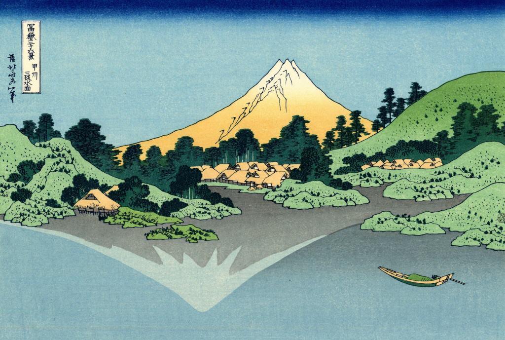 The Fuji reflects in Lake Kawaguchi by hokusai, kacho-ga