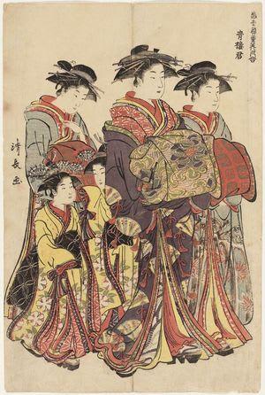 A Leading Courtesan, by Torii Kiyonaga, c.1781, bijin-ga
