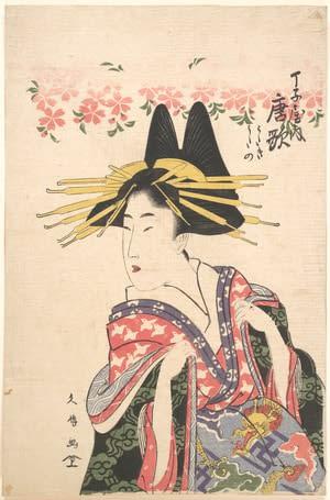 Karauta of the Chôjiya, by Utagawa Hisanobu, c.1801, bijin-ga