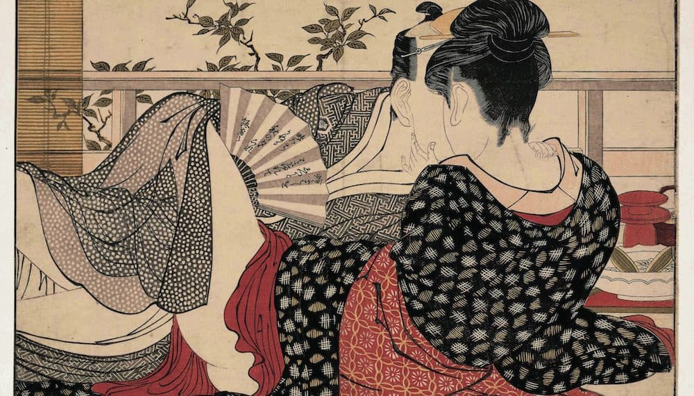 Utamakura 歌まくら , Poem of the Pillow (1788),ukiyo-e. shunga, sns