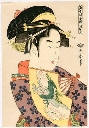 Fan on Finger Tips, by Kitagawa Utamaro, c. Edo period, bijin-ga