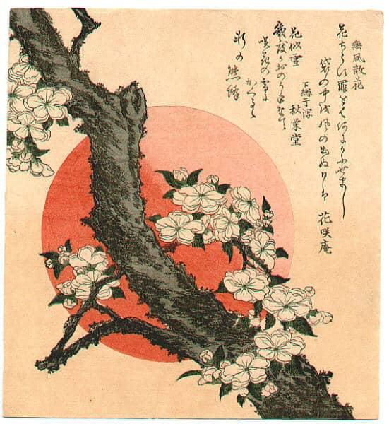 Flower sunset by hokusai, kacho-ga