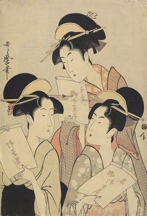 Three Women with Bills for Sweets, by Kitagawa Utamaro, c.1789, bijin-ga