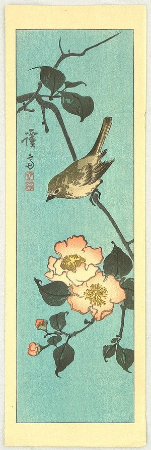 Bird and Flowering Tree by Keisai Eisen, kachoga