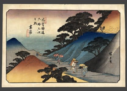 #43 Tsumago by Utagawa Hiroshige, kacho-ga