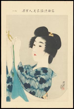 No. 6- Hanging a Mosquito Net (1), by Ito Shinsui, c.1931, bijin-ga