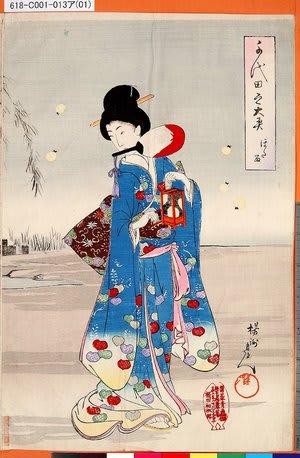 Fire Fly, by Toyohara Chikanobu, c. 1896, bijin-ga