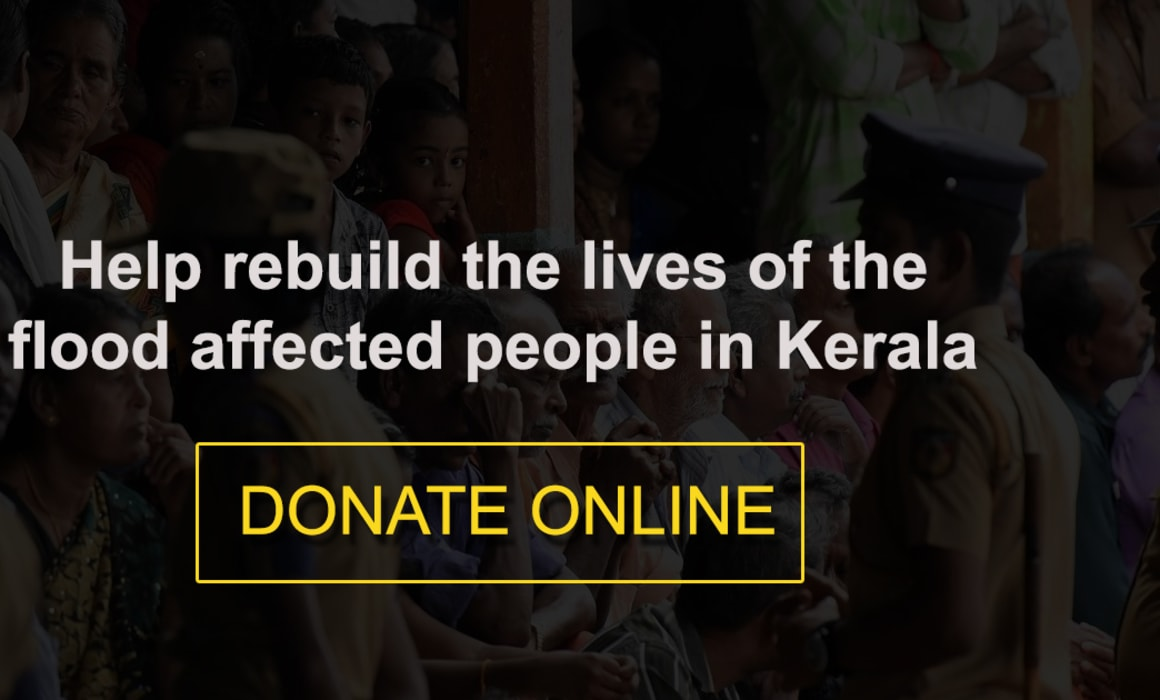 Donation Portal : Kerala Chief Minister's Distress Relief Fund (CMDRF)