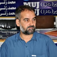 Nizar Ali