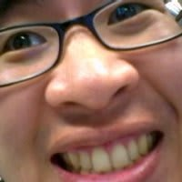 Archie Tse