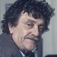 Kush Vonnegut