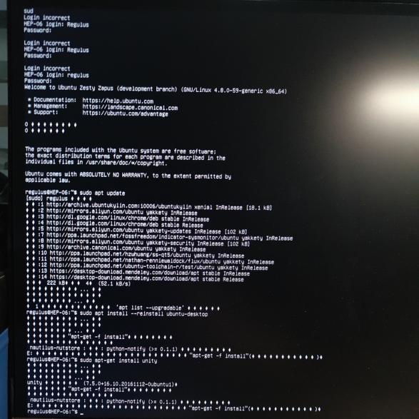 ctrl+alt+F1启动命令行,apt-get install 也出了问题了
